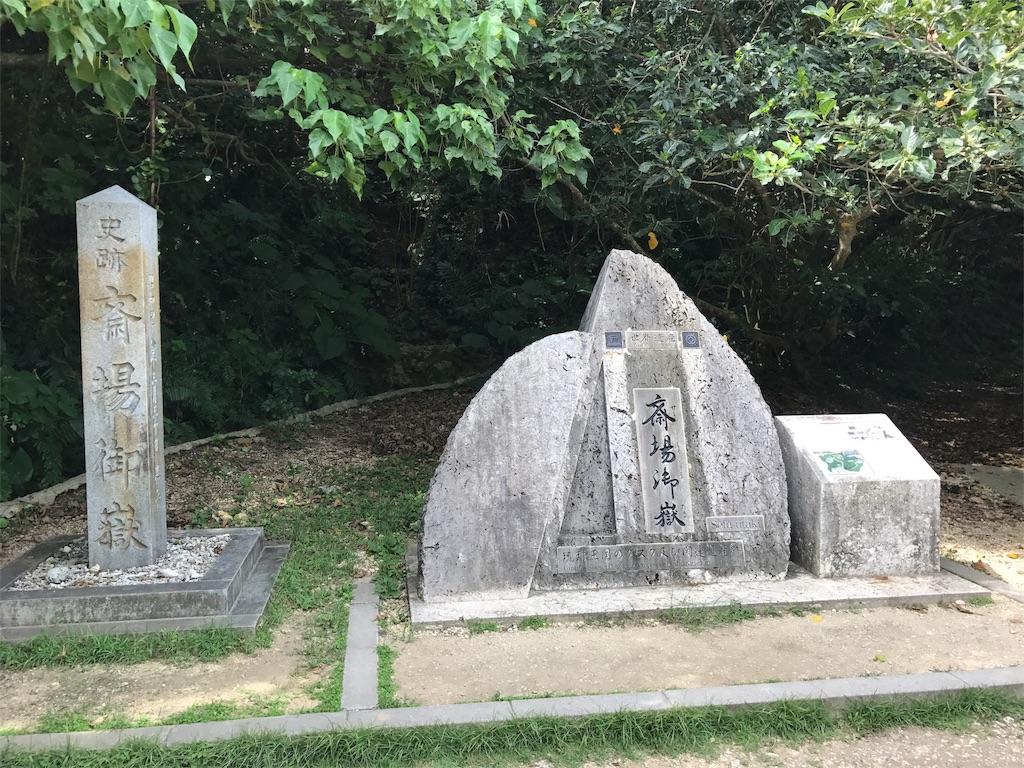 f:id:kosaku-tabi:20180701101100j:image