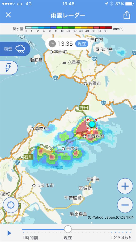 f:id:kosaku-tabi:20180705155543p:image