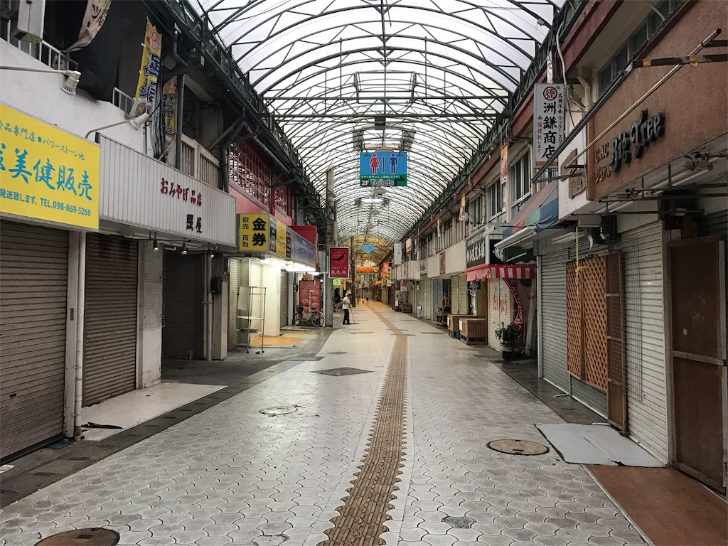 f:id:kosaku-tabi:20180711173003j:image