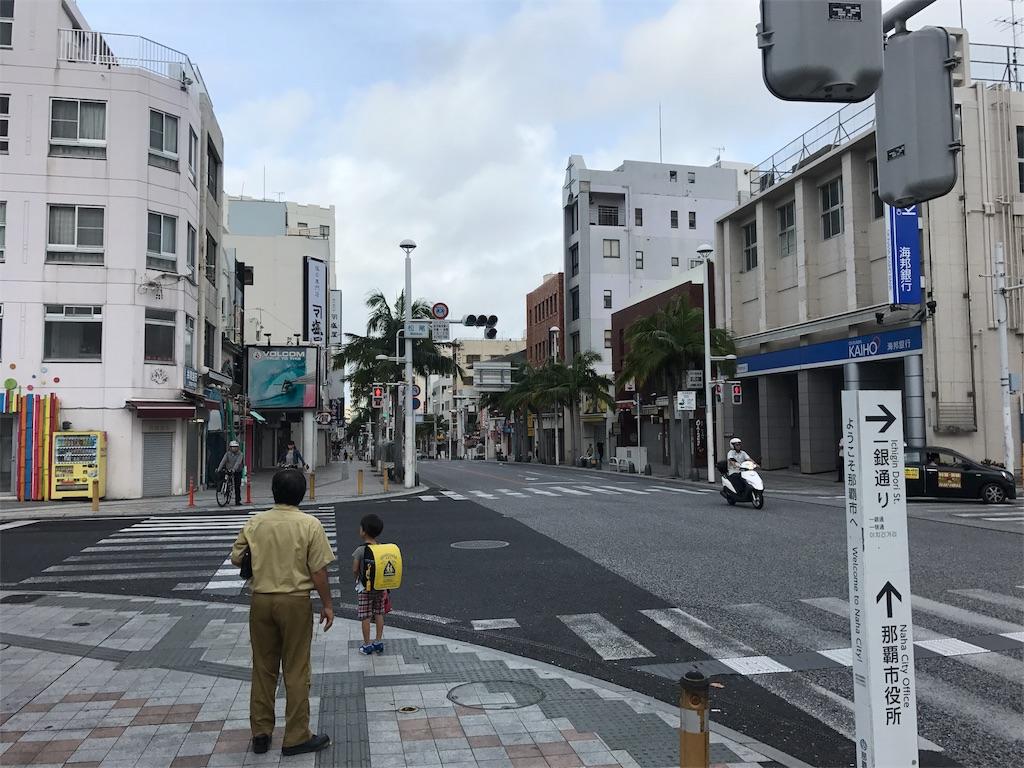 f:id:kosaku-tabi:20180711173008j:image