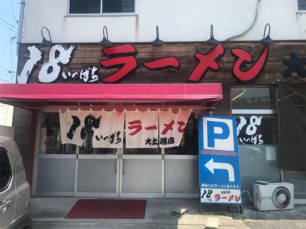 f:id:kosaku-tabi:20180715223744j:image