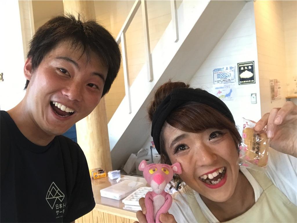f:id:kosaku-tabi:20180715233015j:image