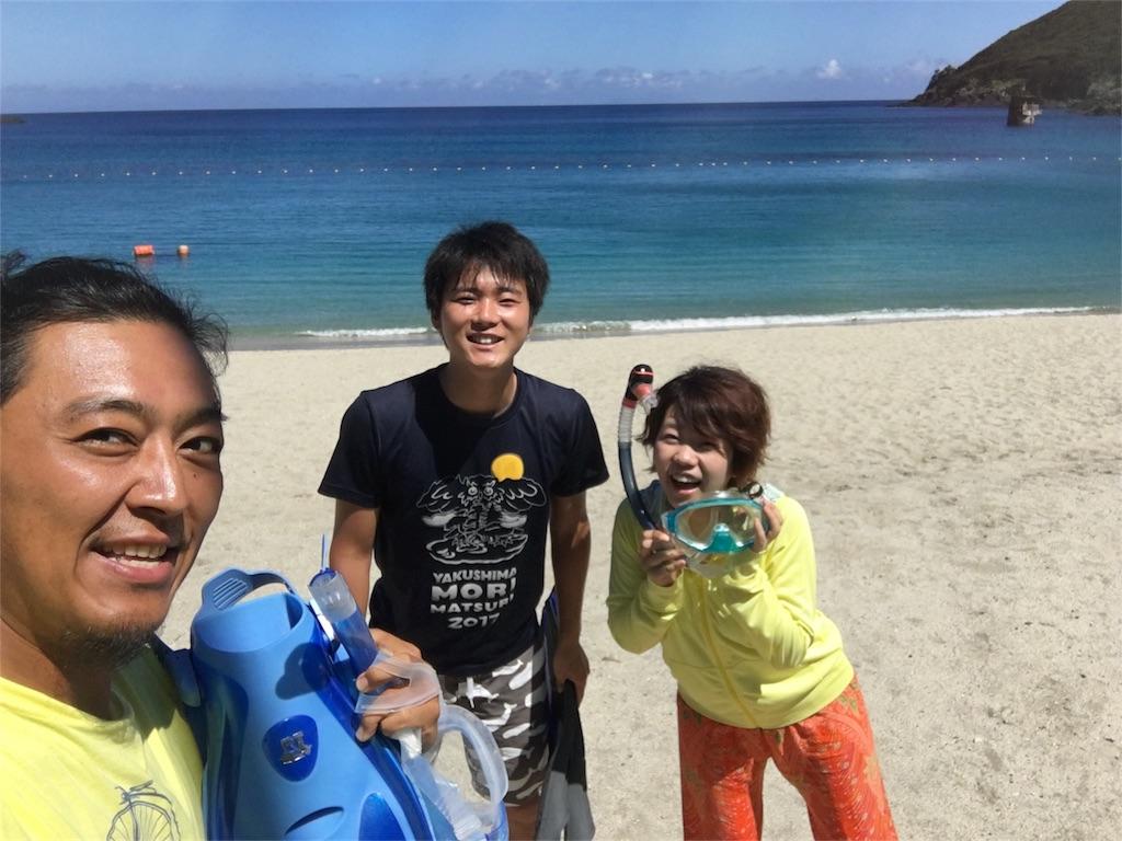 f:id:kosaku-tabi:20180802065928j:image