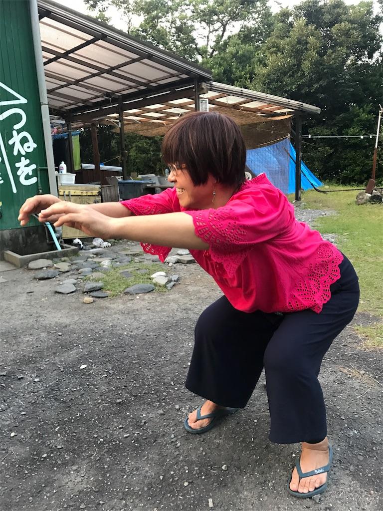f:id:kosaku-tabi:20180807112346j:image