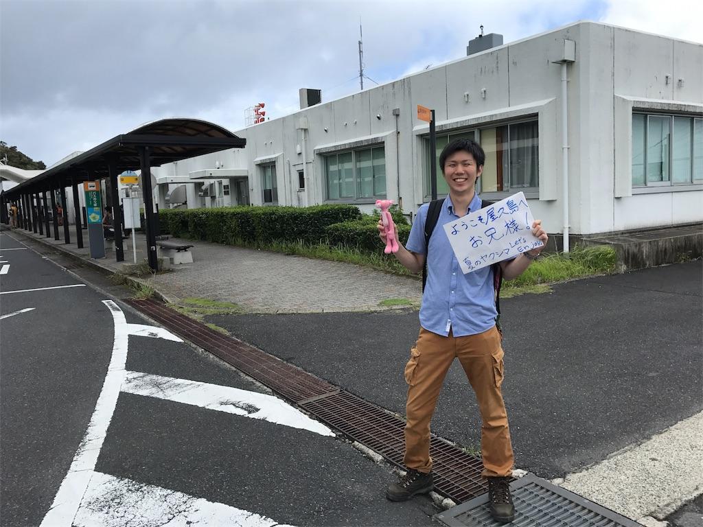 f:id:kosaku-tabi:20180908212820j:image