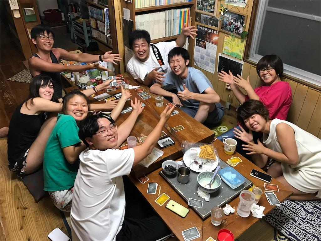 f:id:kosaku-tabi:20180908221417j:image