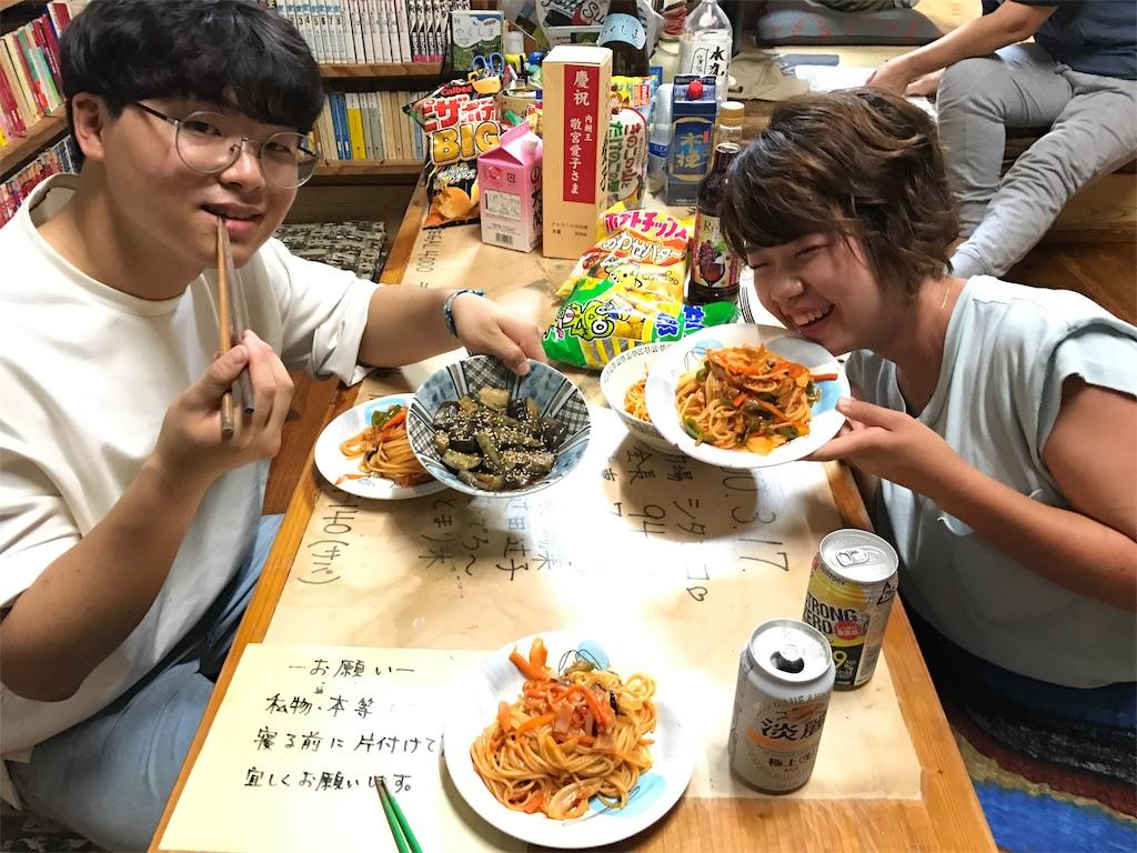f:id:kosaku-tabi:20180909225805j:image