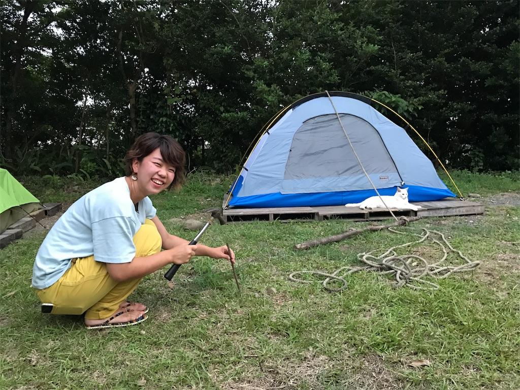 f:id:kosaku-tabi:20180909225824j:image