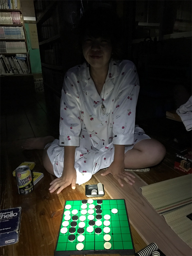 f:id:kosaku-tabi:20180909232228j:image
