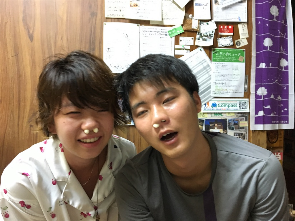 f:id:kosaku-tabi:20180909232733j:image