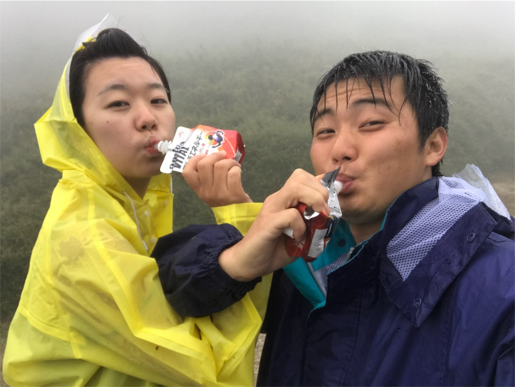 f:id:kosaku-tabi:20181024085520j:image