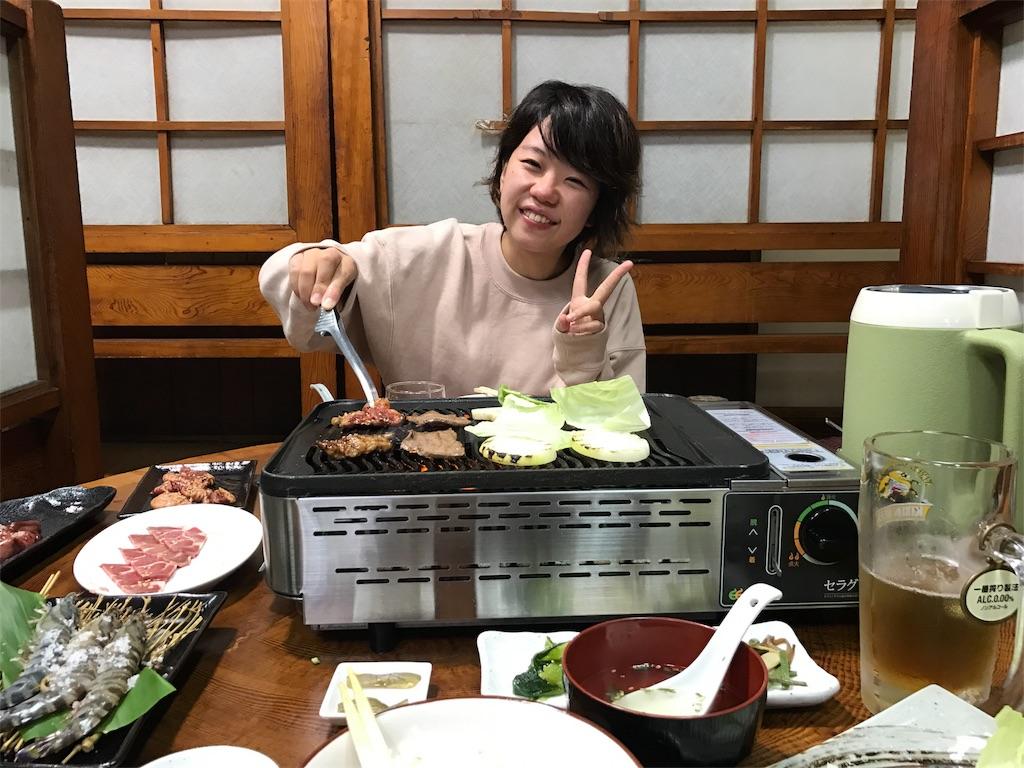 f:id:kosaku-tabi:20181028205204j:image
