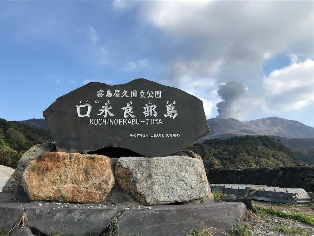 f:id:kosaku-tabi:20181030180735j:image