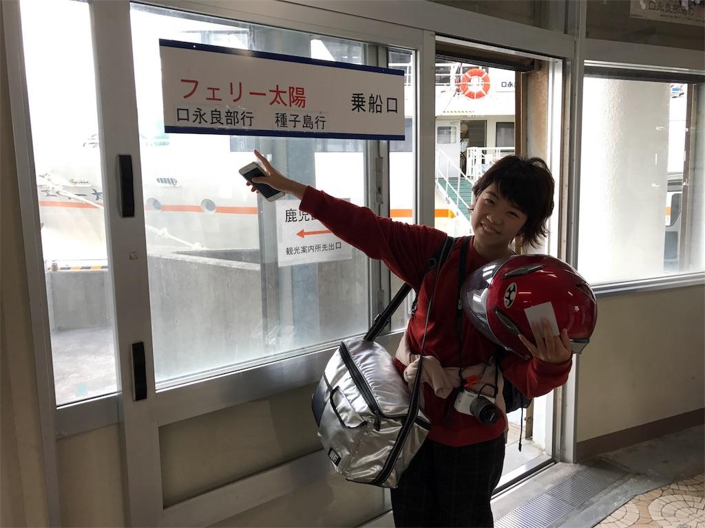f:id:kosaku-tabi:20181031141931j:image