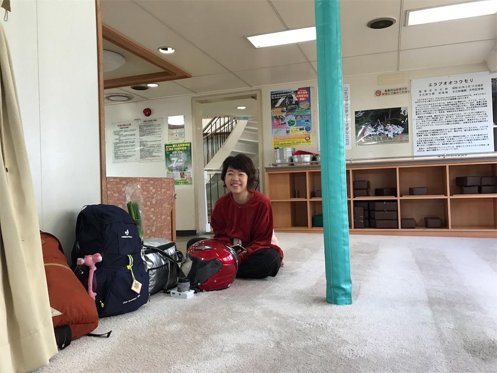 f:id:kosaku-tabi:20181031142300j:image