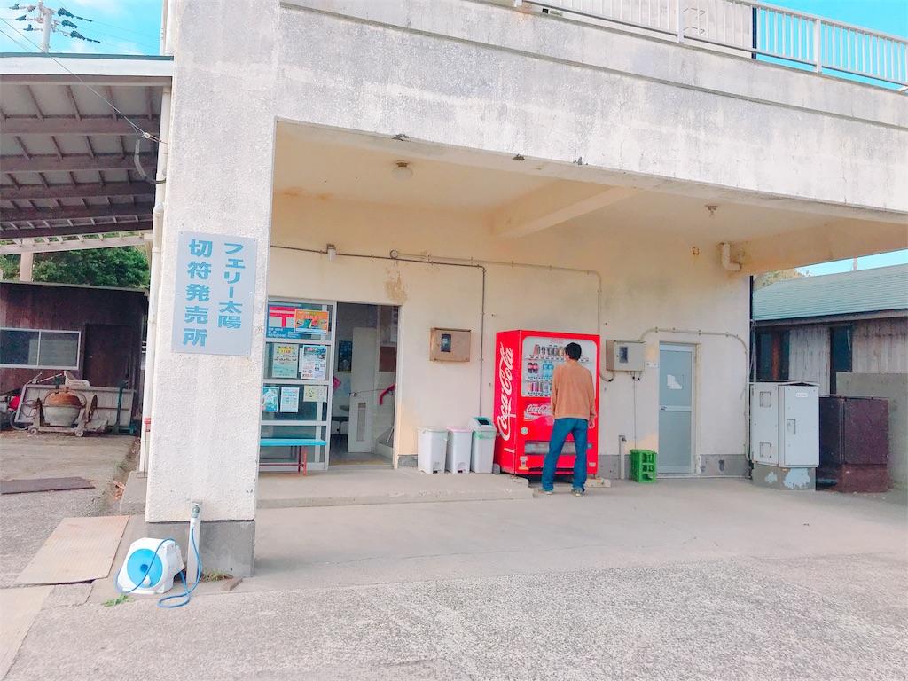 f:id:kosaku-tabi:20181031143846j:image