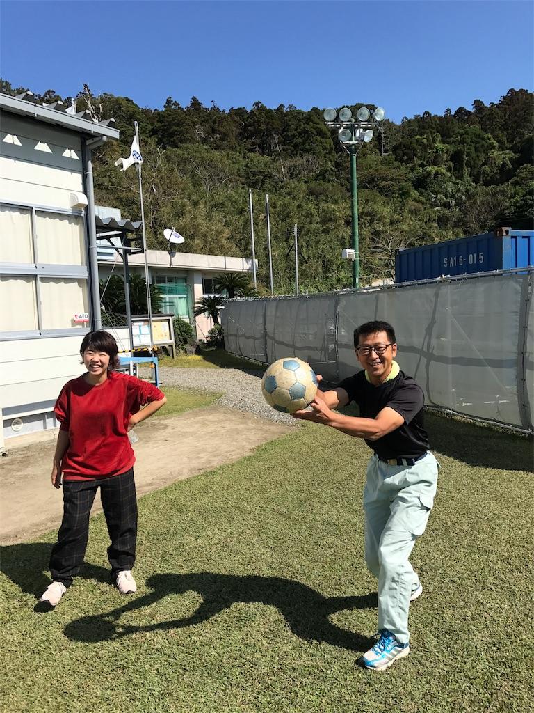f:id:kosaku-tabi:20181031144815j:image