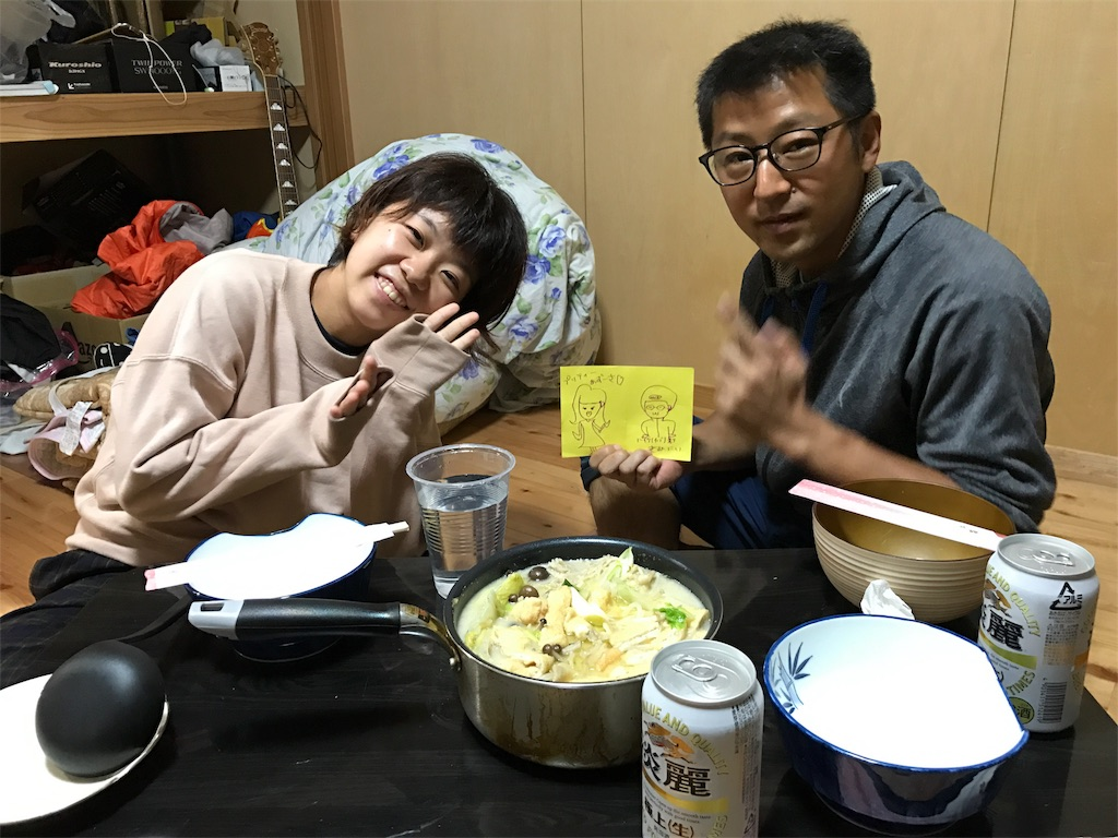 f:id:kosaku-tabi:20181031153756j:image