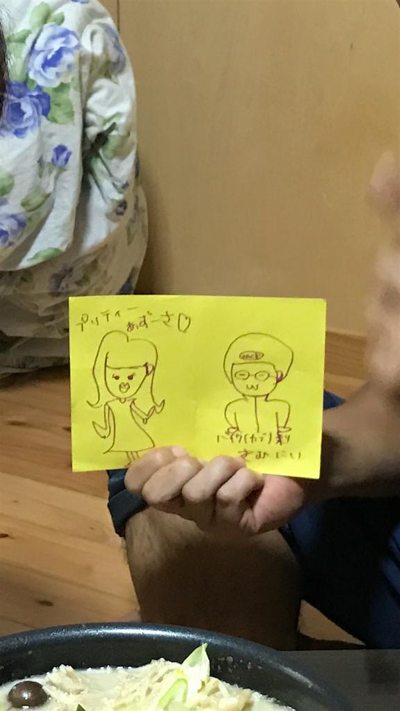 f:id:kosaku-tabi:20181031160633p:image