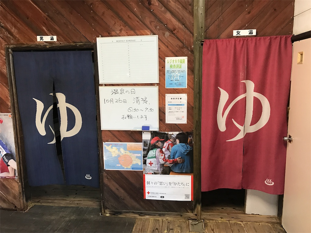 f:id:kosaku-tabi:20181031212302j:image