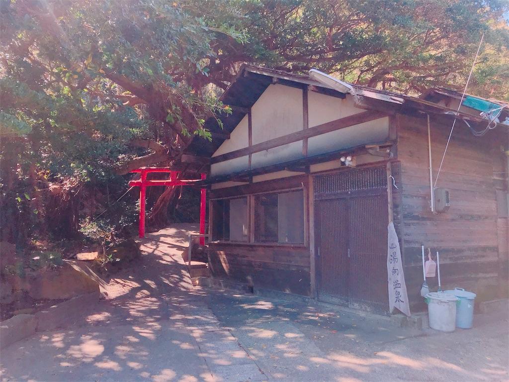 f:id:kosaku-tabi:20181031212306j:image