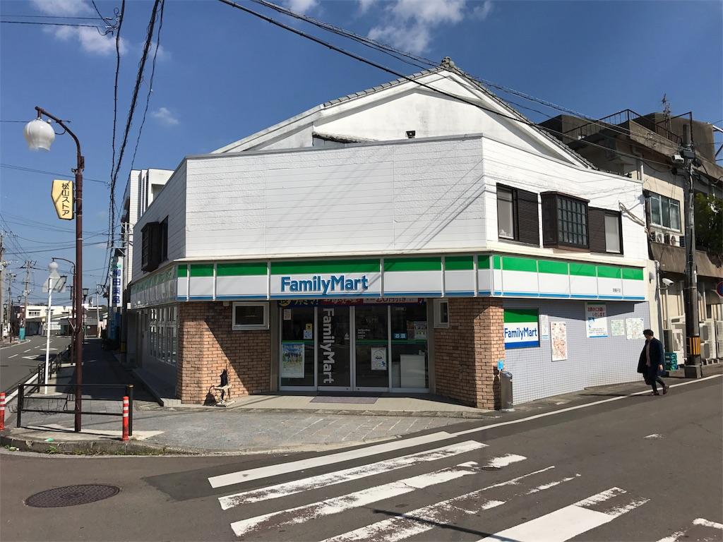 f:id:kosaku-tabi:20181104131708j:image