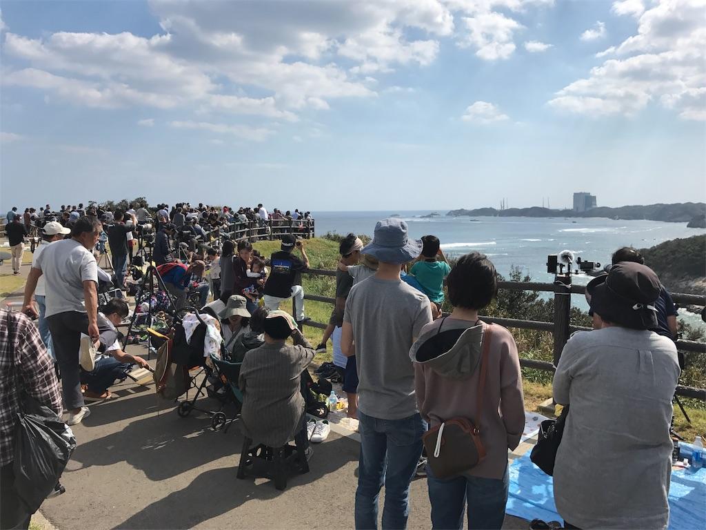 f:id:kosaku-tabi:20181104134151j:image