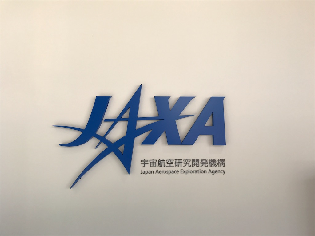 f:id:kosaku-tabi:20181106141256j:image