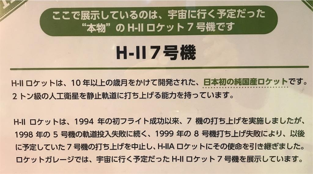 f:id:kosaku-tabi:20181106143546j:image