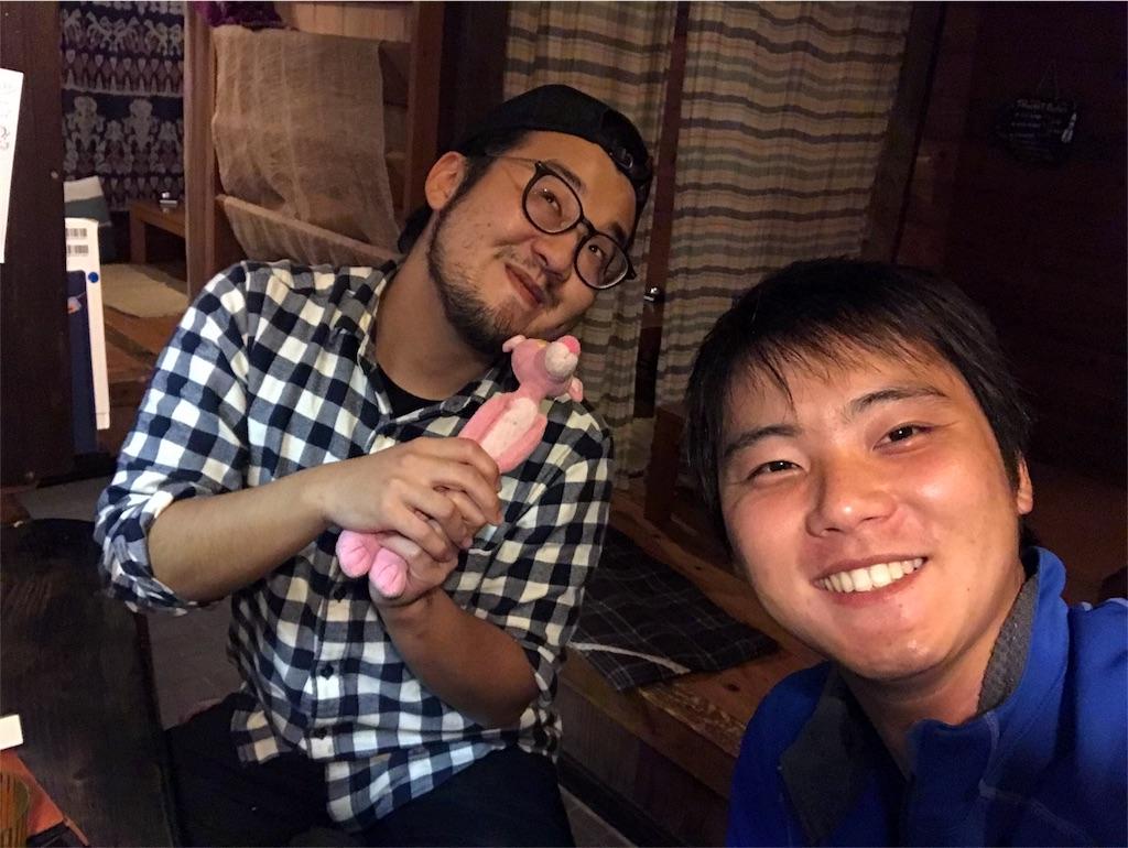 f:id:kosaku-tabi:20181106213031j:image