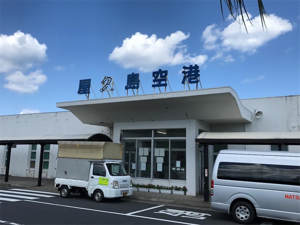 f:id:kosaku-tabi:20181107130818j:image
