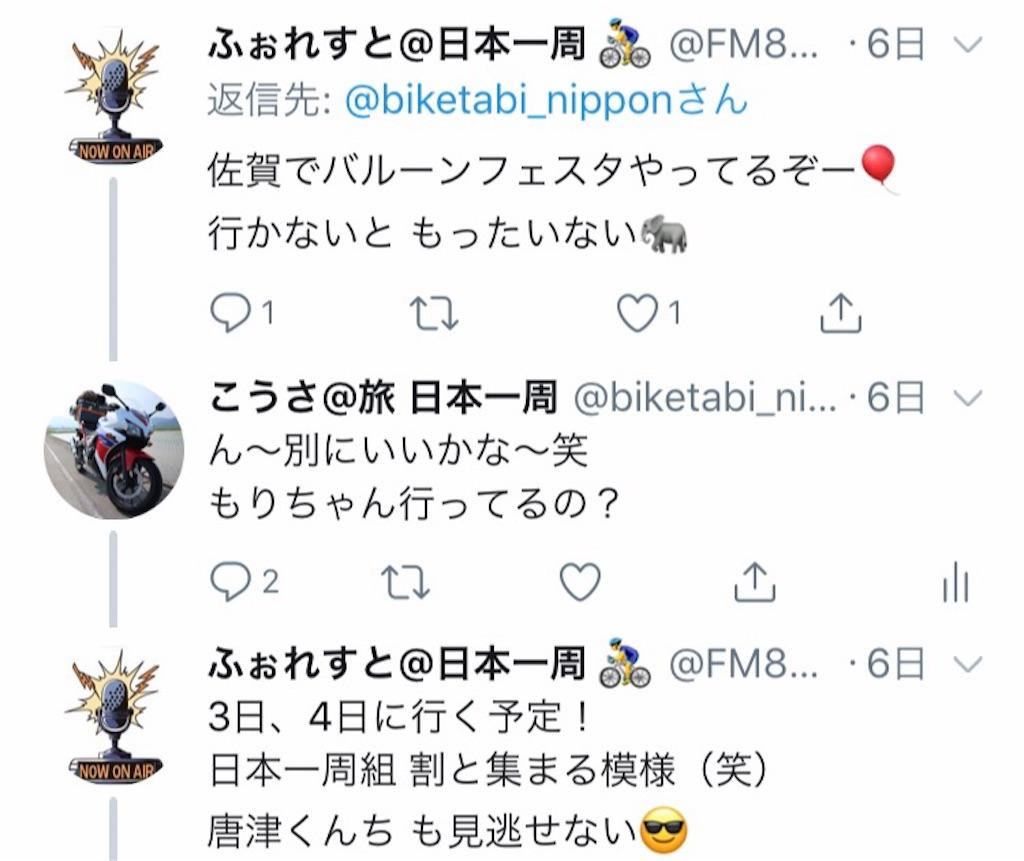 f:id:kosaku-tabi:20181107153526j:image