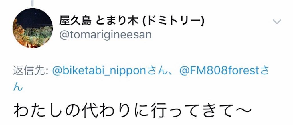 f:id:kosaku-tabi:20181107153539j:image