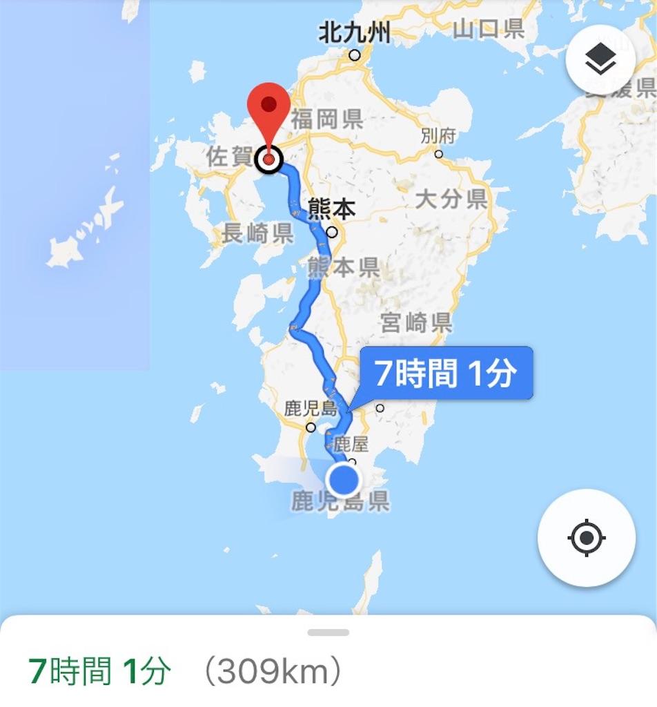 f:id:kosaku-tabi:20181109114325j:image