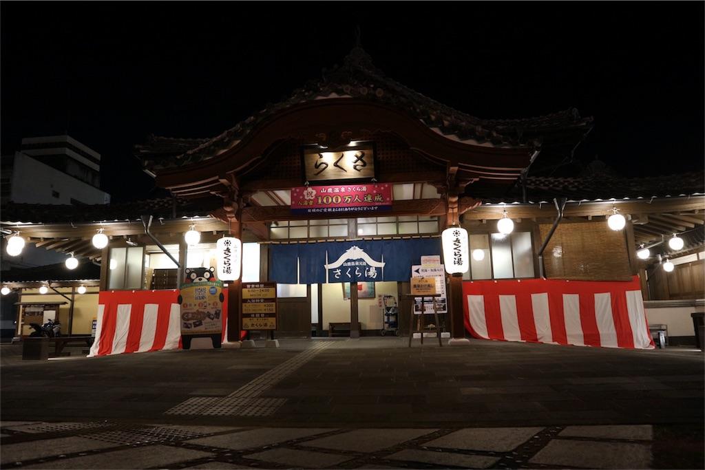 f:id:kosaku-tabi:20181109114416j:image