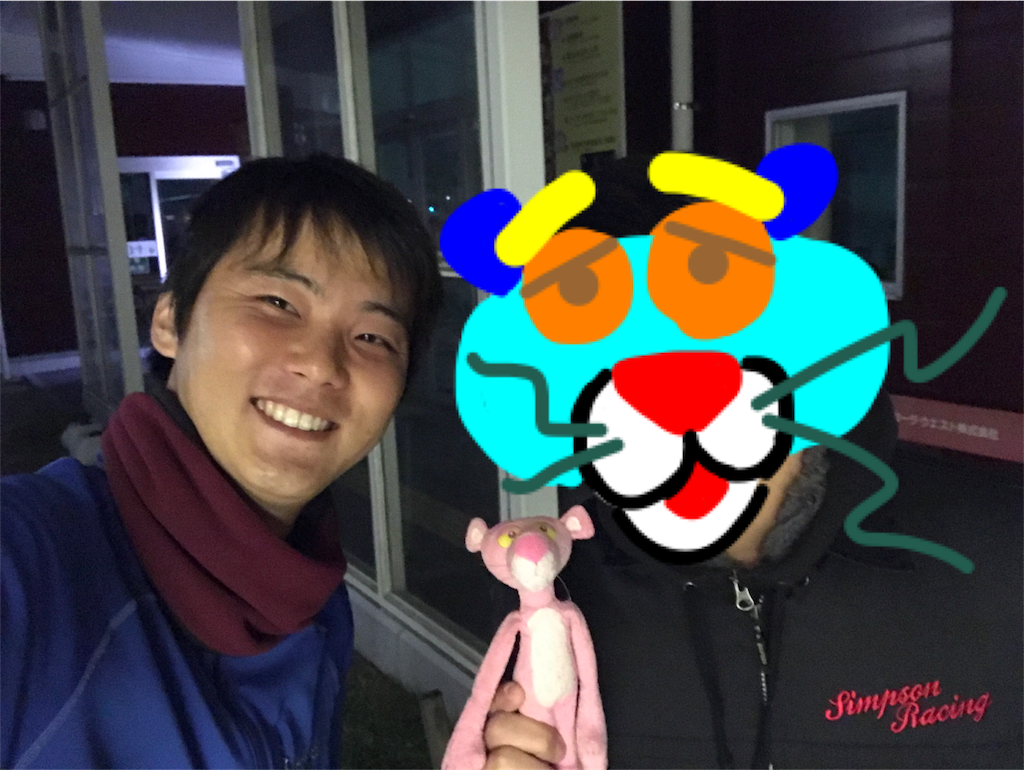 f:id:kosaku-tabi:20181109204309p:image