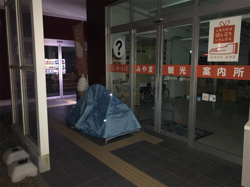 f:id:kosaku-tabi:20181110200633j:image