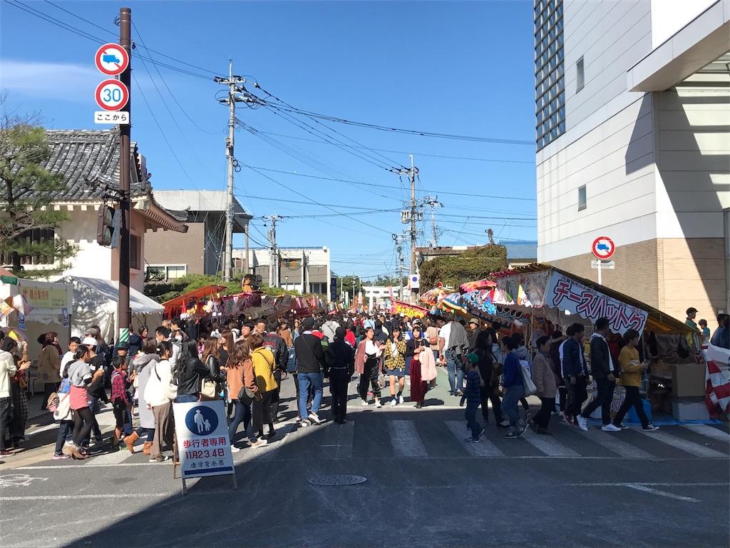 f:id:kosaku-tabi:20181110204149j:image