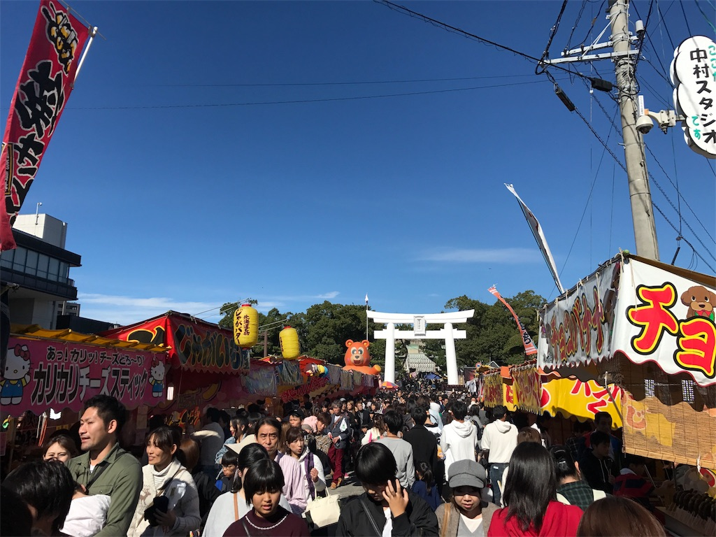 f:id:kosaku-tabi:20181110204157j:image