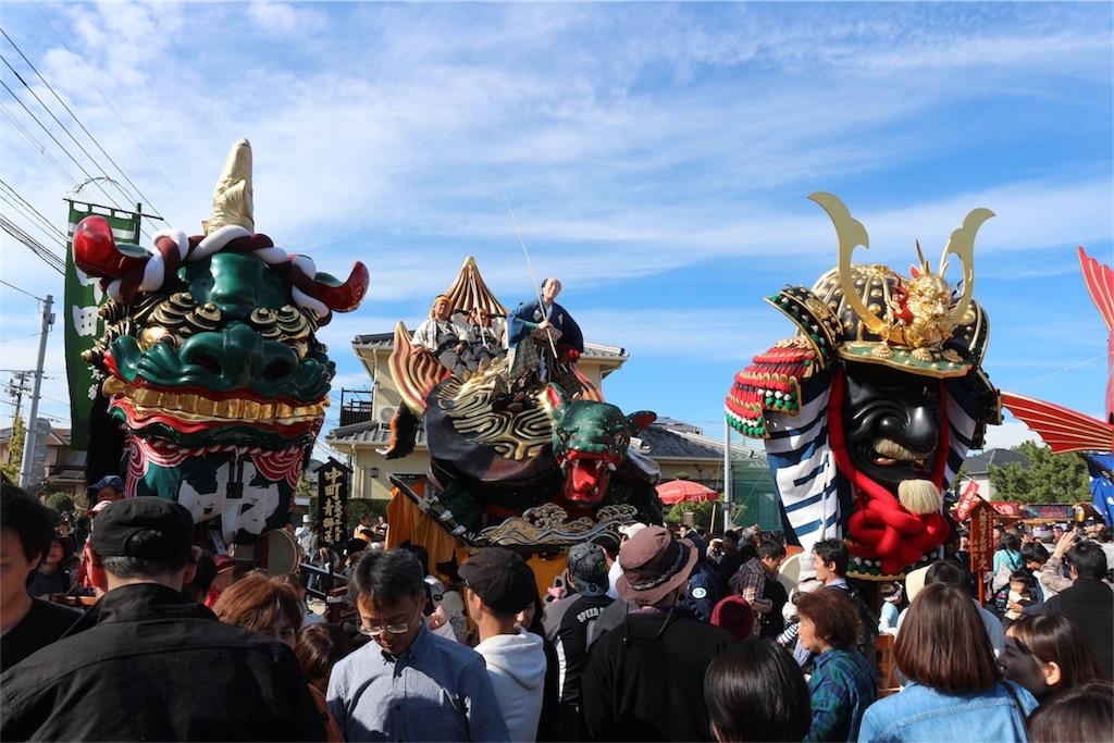 f:id:kosaku-tabi:20181111192402j:image