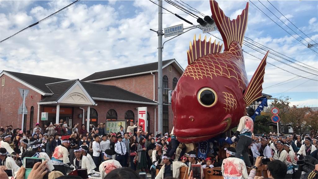 f:id:kosaku-tabi:20181111192410j:image