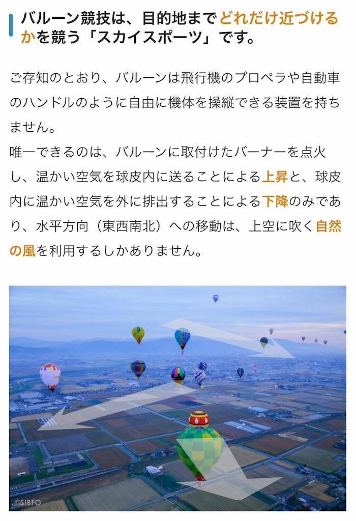 f:id:kosaku-tabi:20181112174242j:image