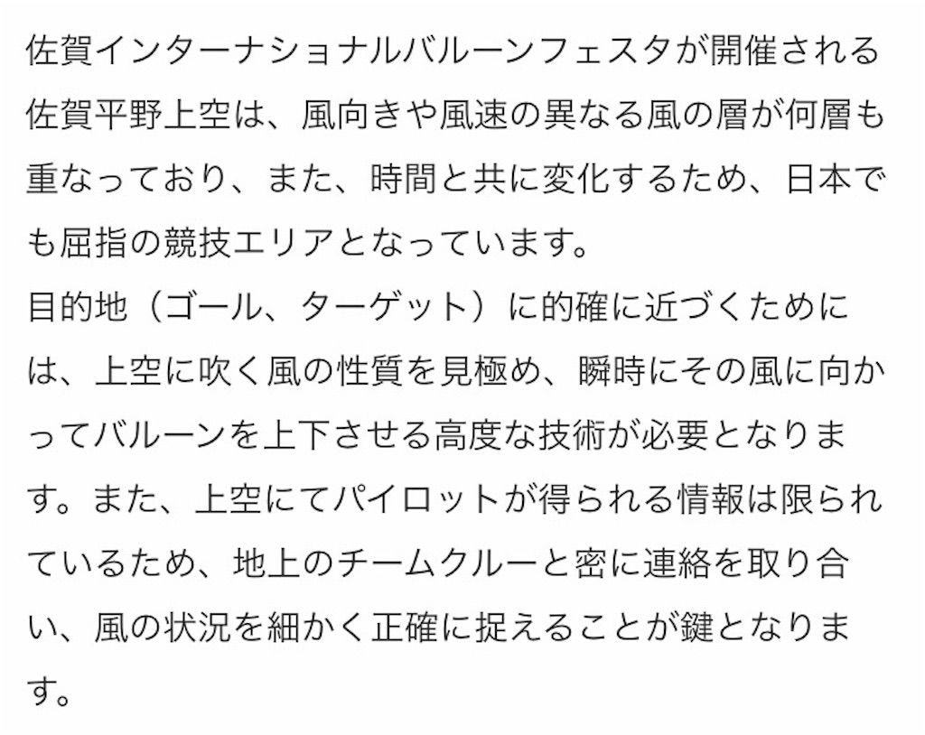 f:id:kosaku-tabi:20181112174304j:image