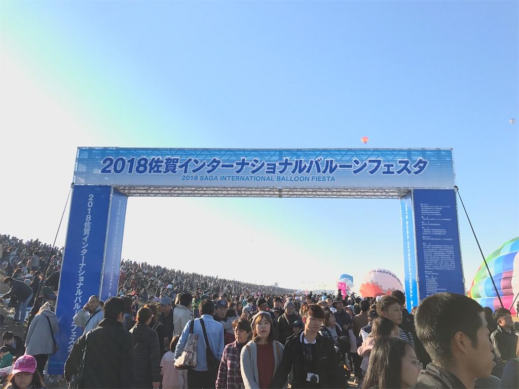 f:id:kosaku-tabi:20181112174517j:image