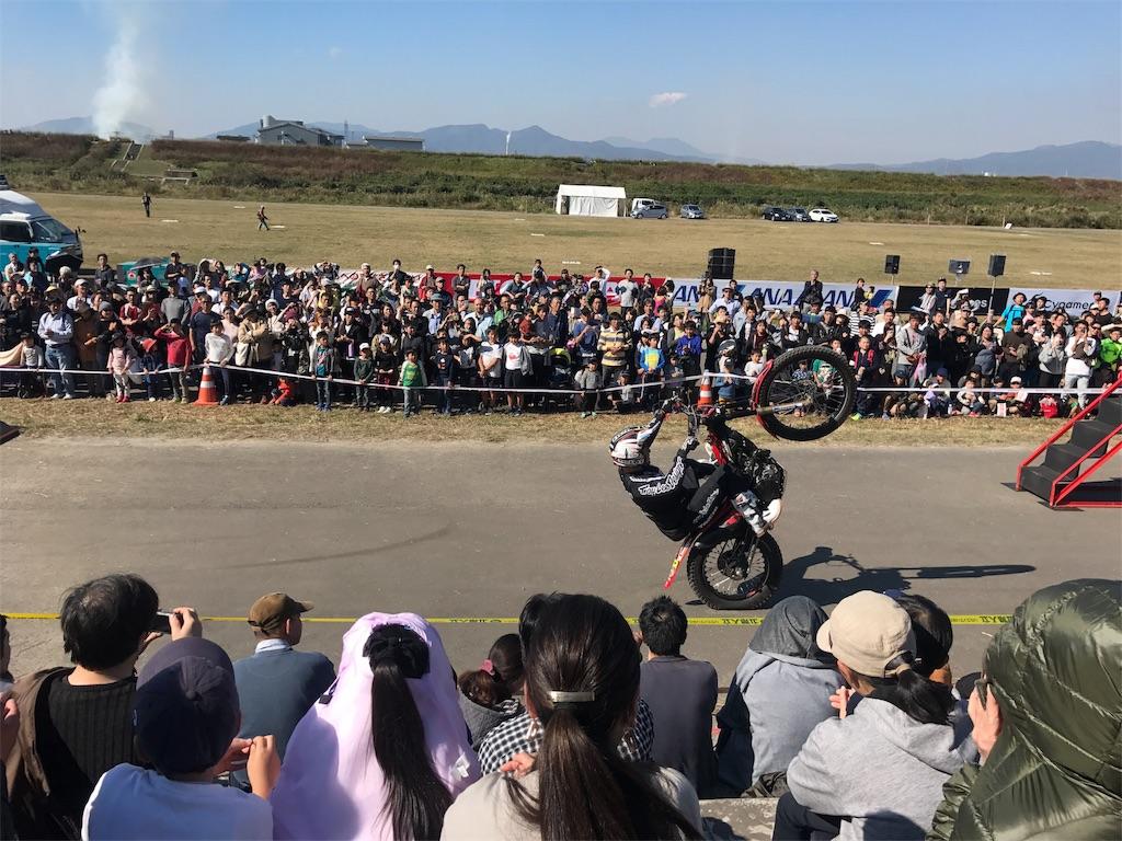 f:id:kosaku-tabi:20181112183806j:image