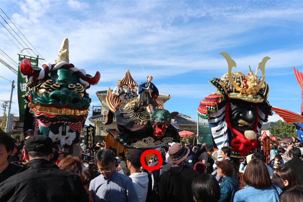 f:id:kosaku-tabi:20181112225000p:image