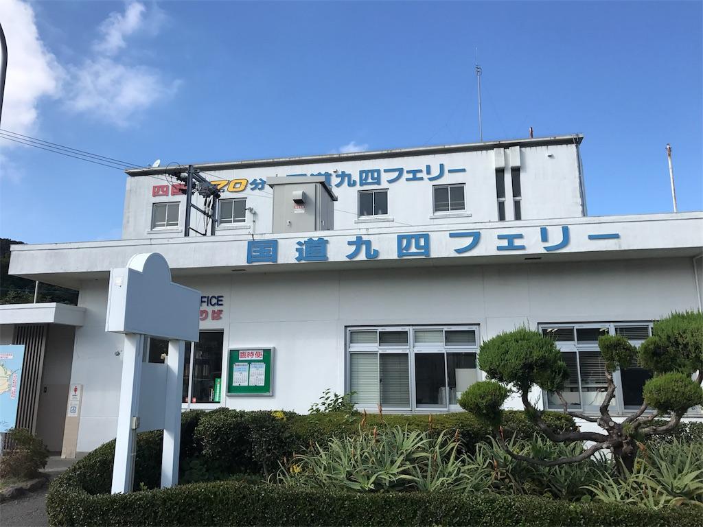 f:id:kosaku-tabi:20181115163640j:image