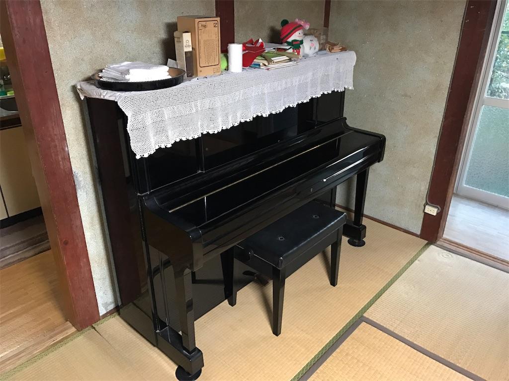 f:id:kosaku-tabi:20181115163716j:image
