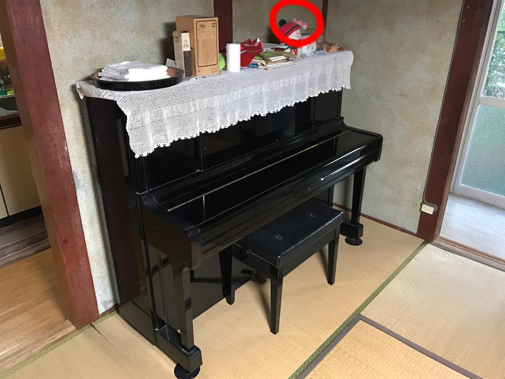 f:id:kosaku-tabi:20181202190946p:image