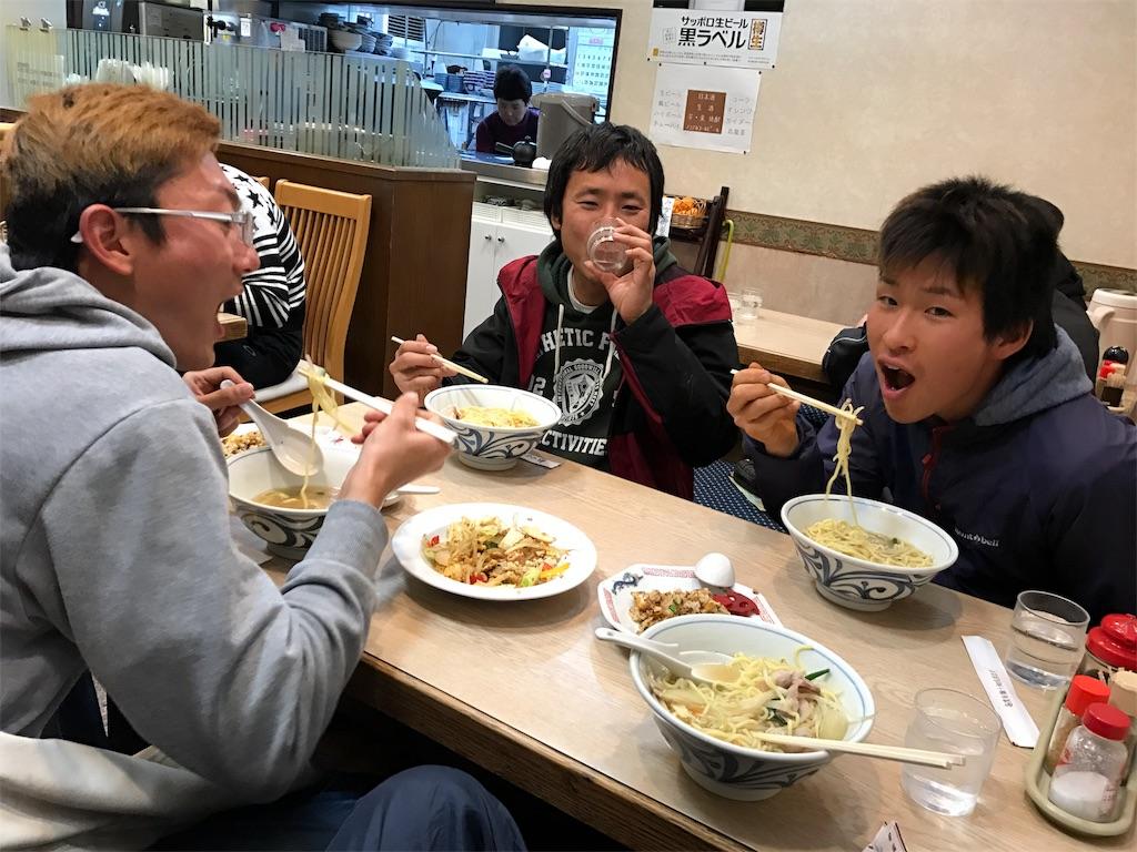 f:id:kosaku-tabi:20181219223749j:image